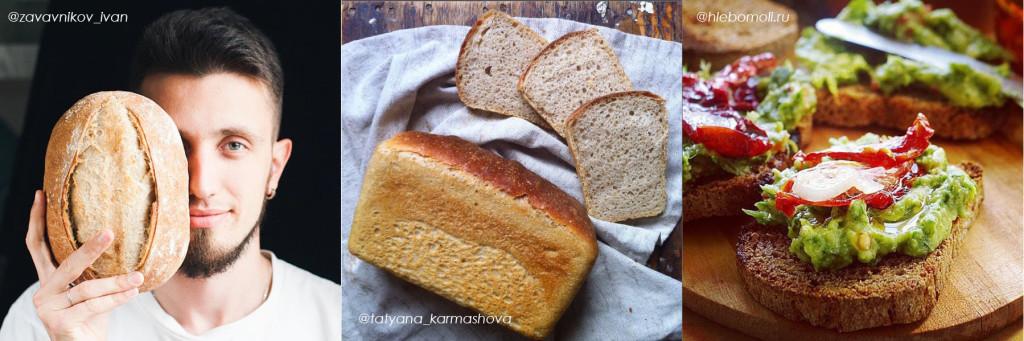 Insta_hleb